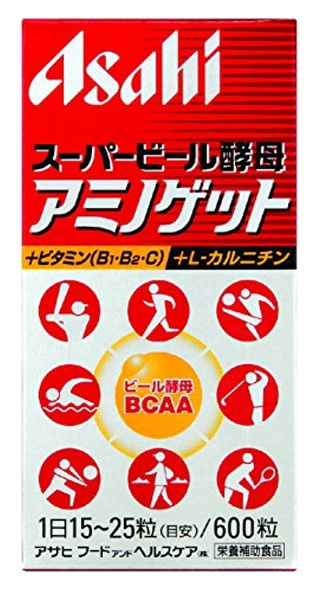 鉄ボール横にスーパービール酵母アミノゲット 600粒 (24~40日分)