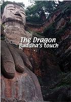 Dragon the Dragon: Buddhas to [DVD] [Import]