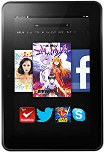 Kindle Fire HD 8.9 16GB タブレット(第2世代)