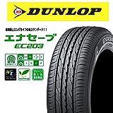 ダンロップ(DUNLOP) 低燃費タイヤ 4本セット ENASAVE EC203 155/65R13 73S