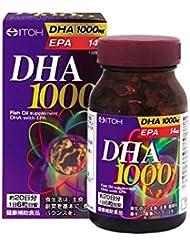 井藤漢方製薬 DHA1000 約20日分 300mg×120粒×40本/ケース