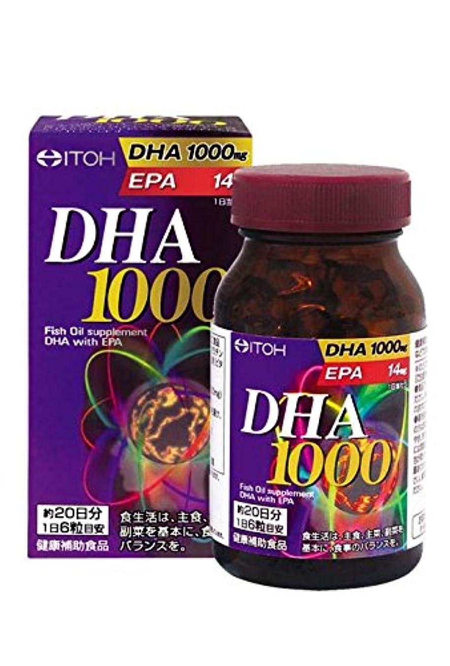 思想ライム夕食を食べる井藤漢方製薬 DHA1000 約20日分 300mg×120粒×40本/ケース