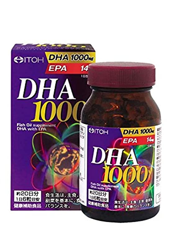 スコットランド人クリエイティブ量井藤漢方製薬 DHA1000 約20日分 300mg×120粒×40本/ケース