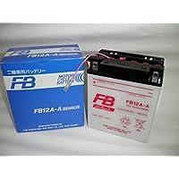 古河電池(FB)フルカワバッテリーFB12A-A センサ-ツキ互換ユアサ YUASA YB12A-AK ZZ-R400-K型 ZEPHYR400、ゼファー400(93/02まで) GPZ400R エリミネータ400ELIMINATOR400