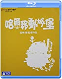 Howl's Moving Castle [Blu-ray] [Import]