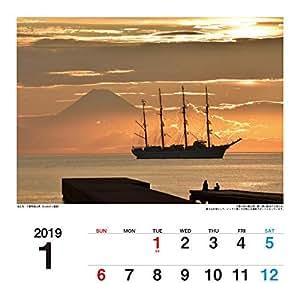 2019練習船(日本丸、海王丸等の帆船を含む)カレンダー 海技教育機構監修商品