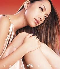 中島美嘉「愛してる」のCDジャケット