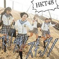 Suki Suki Skip (Type B) by HKT48