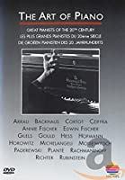 Art of Piano: Great Pianists of 20th Century [DVD] [Import]