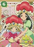 姫様ご用心 6 [DVD]