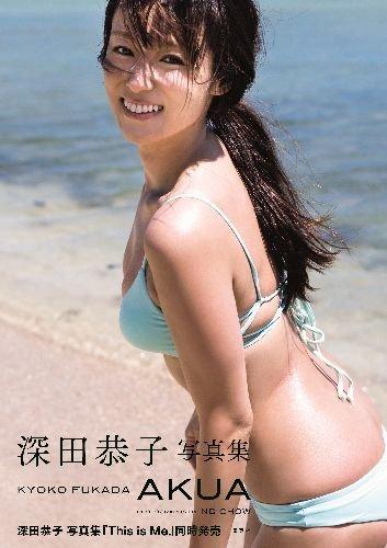 深田恭子がセクシー&アクティブ写真集「AKUA」「This Is Me」同時発売へ