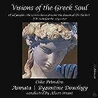 ペトリドウ:ギリシャの魂の幻影[2枚組]