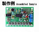Amazon.co.jpMK-143B 最大8 種の音を録音再生可能!マイクとライン入力付き680 秒ボイスレコーダーキット