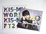 KIS-MY-WORLD SHOP限定盤 (CD+特典)玉森裕太