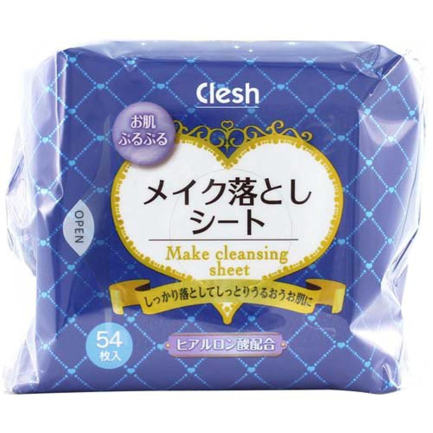 サスペンション背景行列Clesh(クレシュ) メイク落としシート ヒアルロン酸配合 54枚