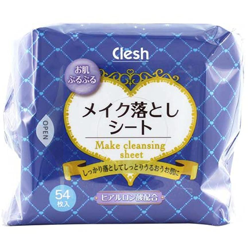 胚ブレーキブッシュClesh(クレシュ) メイク落としシート ヒアルロン酸配合 54枚