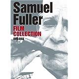 サミュエル・フラー傑作選 DVD-BOX