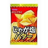 東豊製菓 ポテトフライ じゃが塩バター 11g×20袋