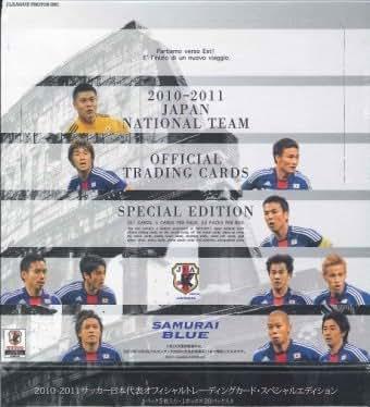 2010-2011 サッカー日本代表 スペシャルエディション BOX