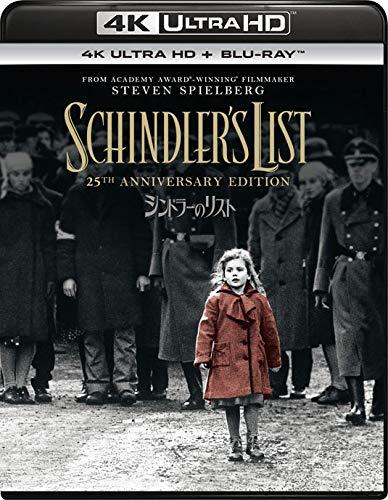 シンドラーのリスト 製作25周年 アニバーサリー・エディション (4K ULTRA HD+Blu-ray+ボーナスBlu-rayセット)[4K ULTRA HD + Blu-ray](3枚組)