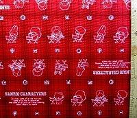 サンリオ・キャラクターズ 4点(体操服袋・給食袋・弁当袋・コップ袋) が作れる材料セット(赤チェック)#15レシピ付き(ロープの色は赤となります)<初心者でも簡単なキャラクター生地セットです!>(キャラクター 材料キット パーツ ピロル)