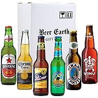 世界の南国ビーチリゾートビール6本 飲み比べギフトセット 【コロナ、プリモ、ヴォヌ、ビンタン、ヒナノ、プーケットラガー】 専用ギフトボックスでお届け