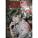 JAZZ LIFE 2019年 06 月号 [雑誌]