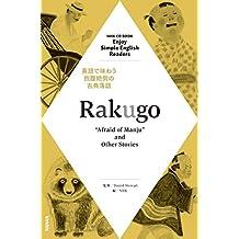 "NHK Enjoy Simple English Readers Rakugo ~""Afraid of Manju""and Other Stories~"