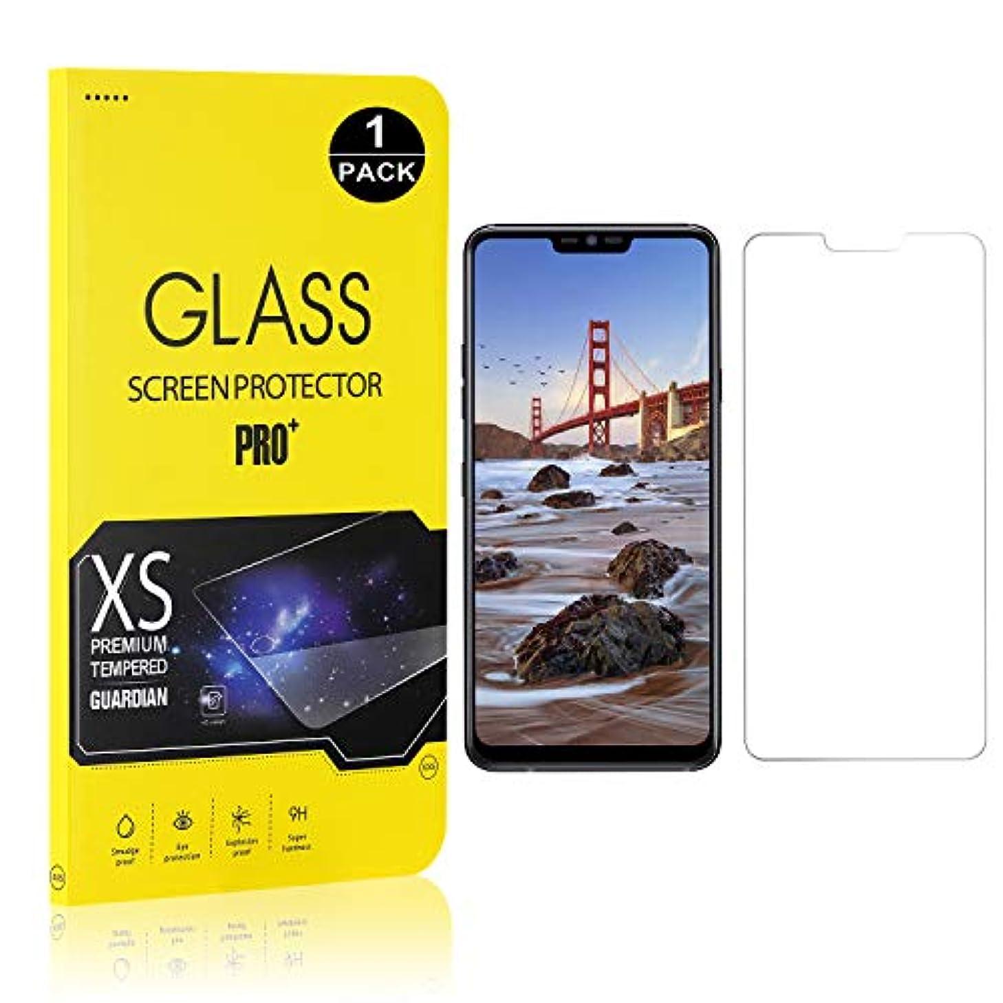 適応保証金リーダーシップZeebox® LG G7 ガラスフィルム 硬度9H 指紋防止 気泡なし, 液晶保護フィルム LG G7用, 1枚入