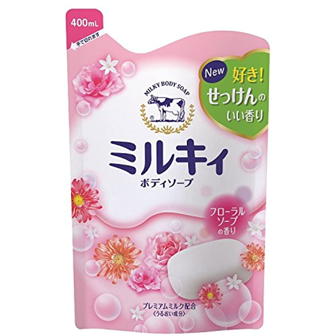 ダッシュ言語学リズムミルキィ ボディソープ フローラルソープの香り 詰替用 400mL