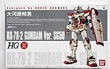 シンガポール限定 HG 1/144 RX-78-2 GUNDAM Ver. SG50