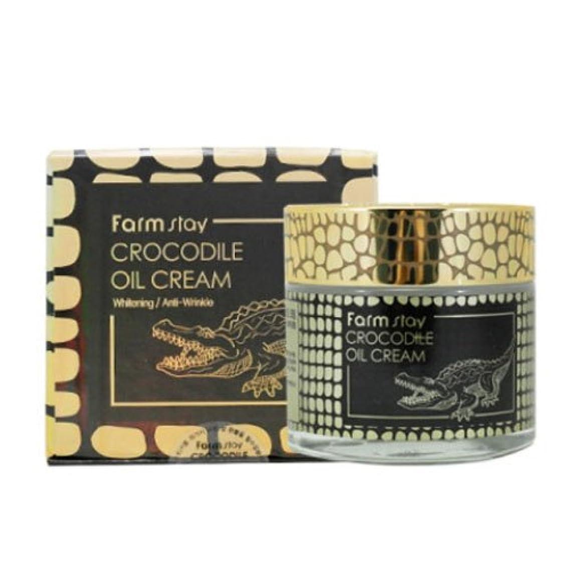 絵降ろす乗算ファームステイ[韓国コスメFarm Stay]Crocodile Oil Cream ワニオイルクリーム70g しわ管理 美白[並行輸入品]