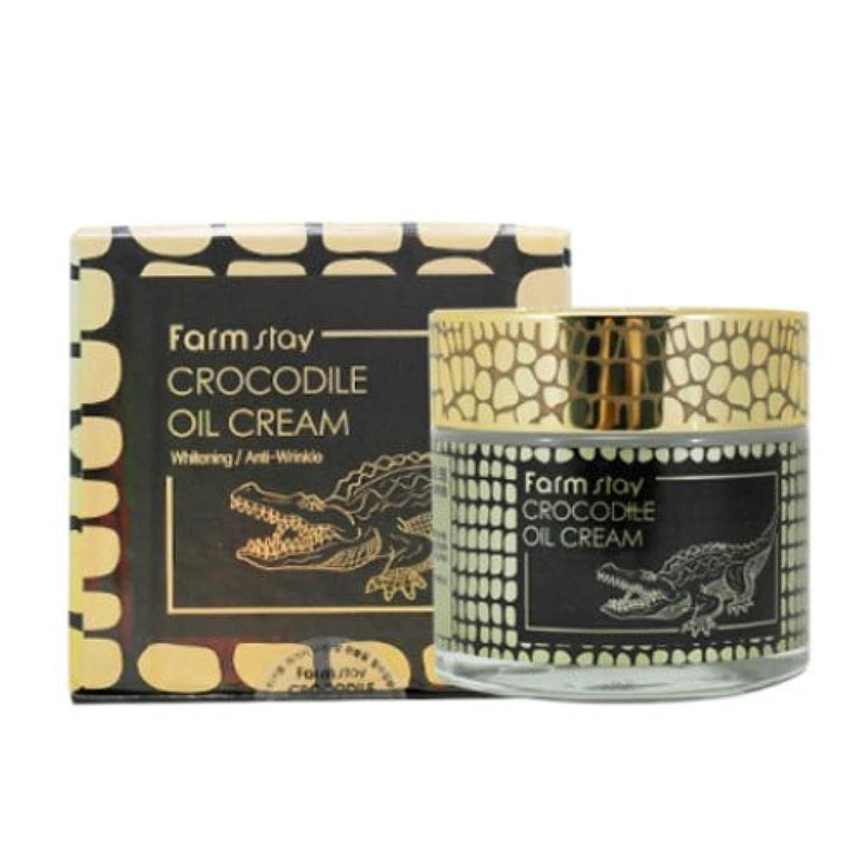 弱める軽く増幅するファームステイ[韓国コスメFarm Stay]Crocodile Oil Cream ワニオイルクリーム70g しわ管理 美白[並行輸入品]