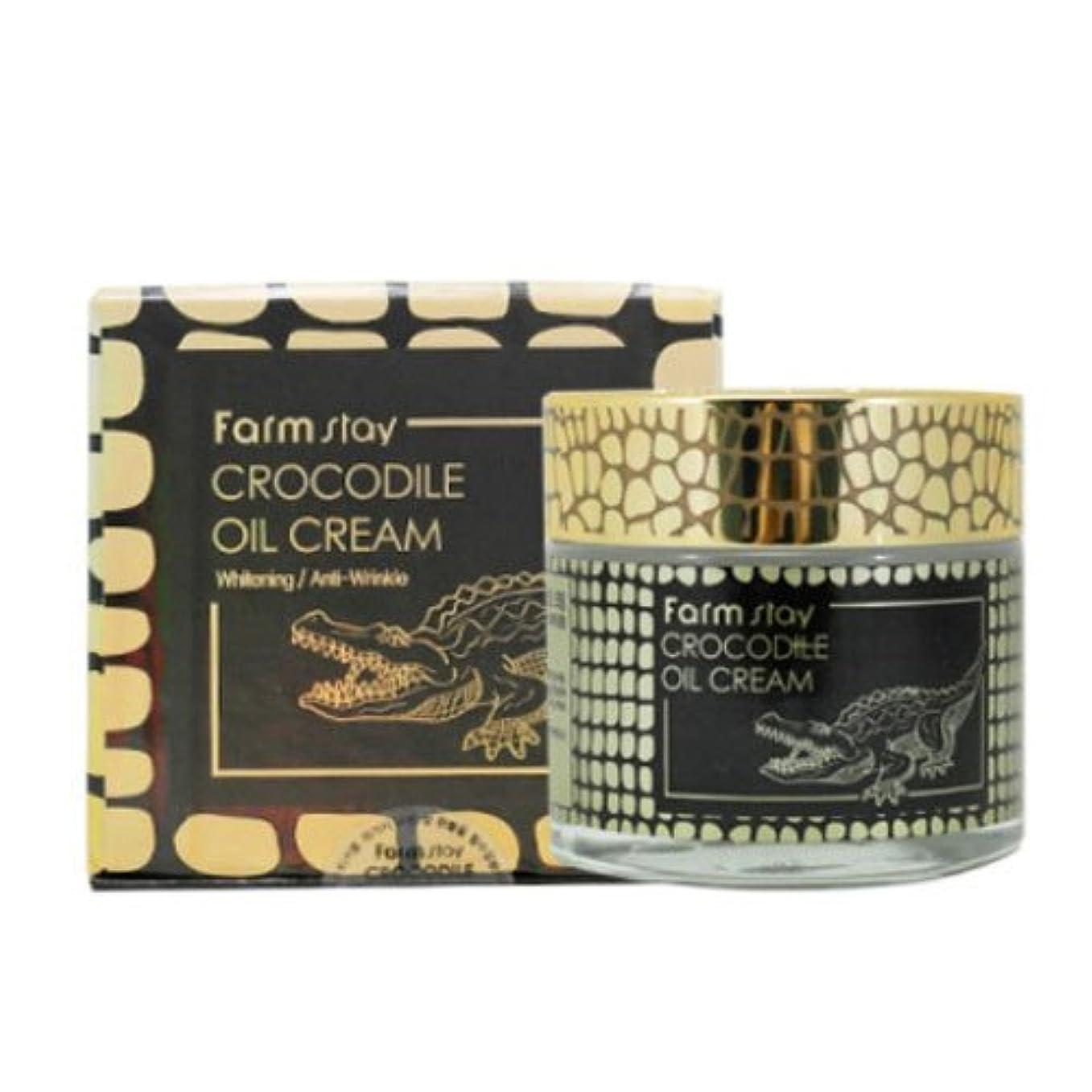 作り抹消タウポ湖ファームステイ[韓国コスメFarm Stay]Crocodile Oil Cream ワニオイルクリーム70g しわ管理 美白[並行輸入品]