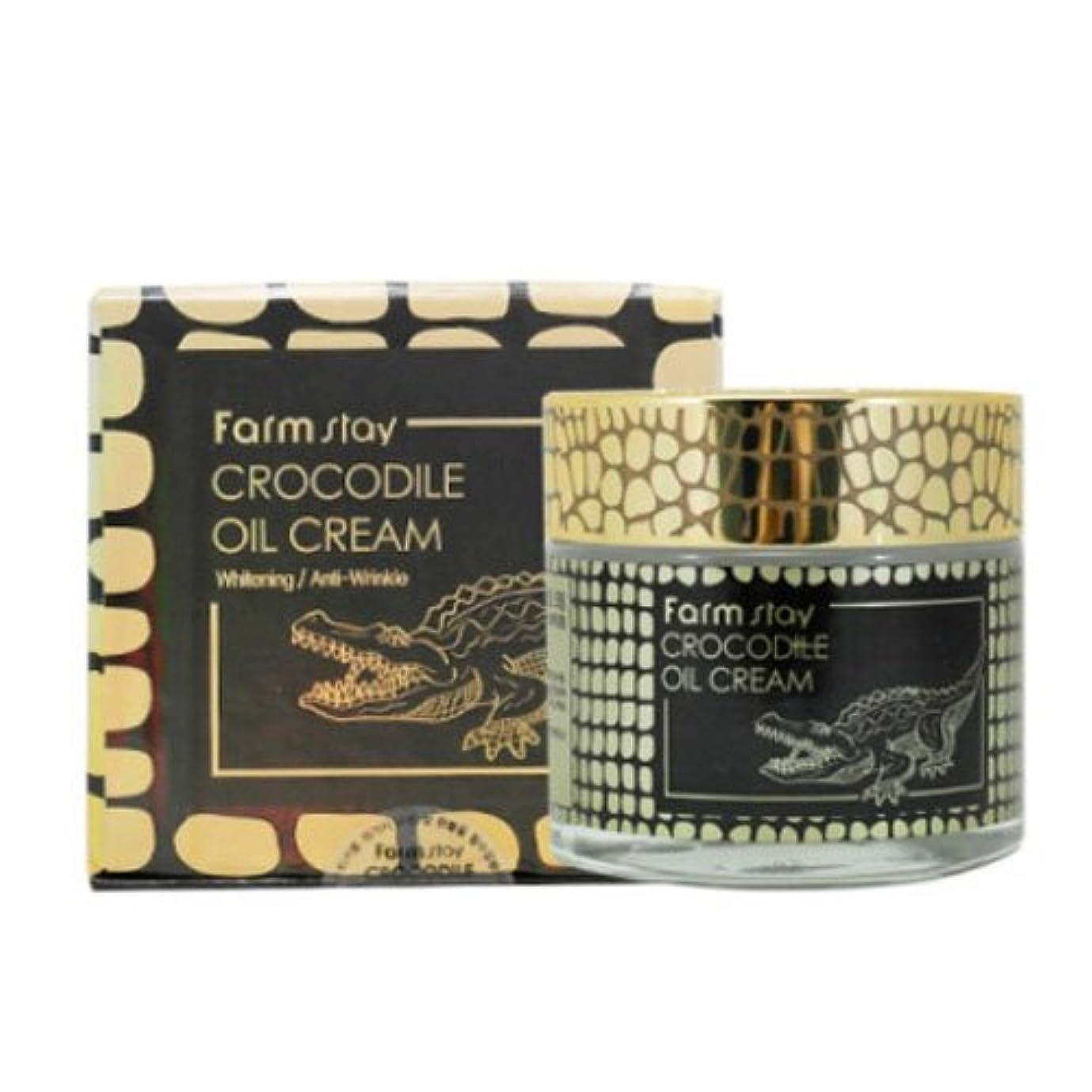 キャンバスハリウッドウルルファームステイ[韓国コスメFarm Stay]Crocodile Oil Cream ワニオイルクリーム70g しわ管理 美白[並行輸入品]