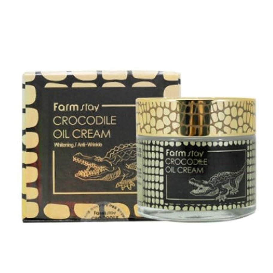 出撃者焦げぼろファームステイ[韓国コスメFarm Stay]Crocodile Oil Cream ワニオイルクリーム70g しわ管理 美白[並行輸入品]
