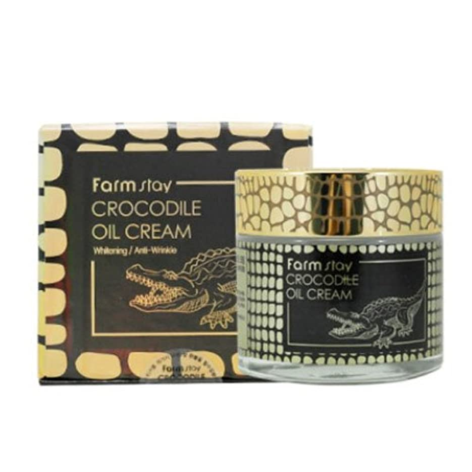財政新着記事ファームステイ[韓国コスメFarm Stay]Crocodile Oil Cream ワニオイルクリーム70g しわ管理 美白[並行輸入品]