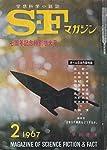 S-Fマガジン 1967年02月号 (通巻91号)