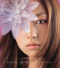 中島美嘉「STARS」のジャケット画像