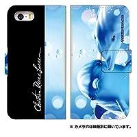 スマホケース 手帳型 アイフォン7ケース 8143-B. KISSING DOLPHINS iphone7 ケース おしゃれ かわいい [iPhone7] アイフォンセブン Lassen ラッセン
