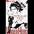 アンダーヒーロー(1)【期間限定 無料お試し版】 (フラワーコミックスα)