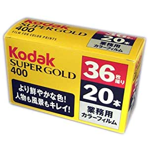 FUJIFILM Kodak 35mm業務用カラーフィルム SUPERGOLD400 36枚撮り 20本パック