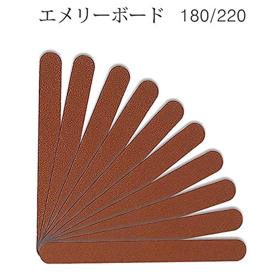 和解する最悪肌10本セット エメリーボード 180/220