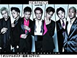 【早期購入特典あり】BEST GENERATION(ALBUM+DVD)(B2サイズオリジナルポスター付)