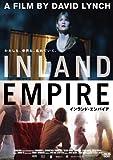 インランド・エンパイア[DVD]