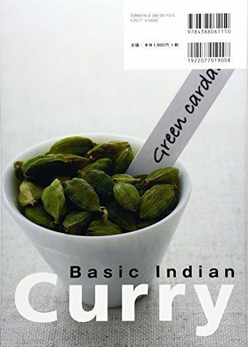 柴田書店『いちから始めるインドカレー簡単なのに本格味。とっておきの63カレー』