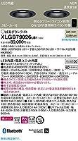 パナソニック照明器具(Panasonic) Everleds [高気密SB形] LEDダウンライト スピーカー機能付き(親機・子機セット) XLGB79026LB1(ライコン対応・拡散タイプ・美ルック・温白色)