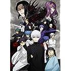 東京喰種トーキョーグール:re ~最終章~ Vol.1 [Blu-ray]