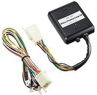 WPL-02 ウインカーポジションランプキット 平型2極端子リレー 汎用