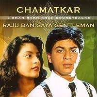 Chamatkar / Raju Ban Gaya
